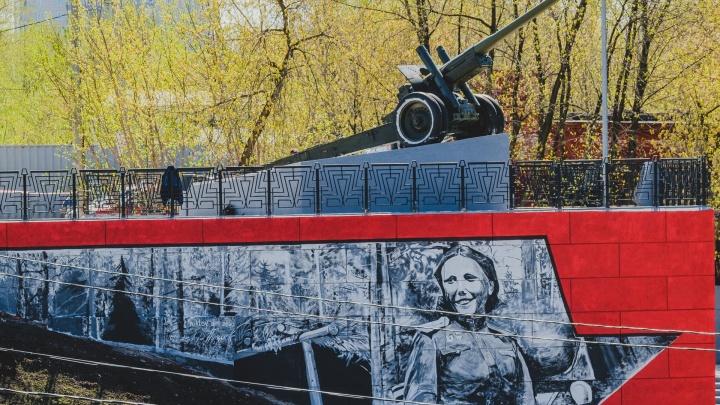 Ситуация с коронавирусом в Перми на 6 мая: в День Победы можно собираться по 5 человек, но только «культурно»