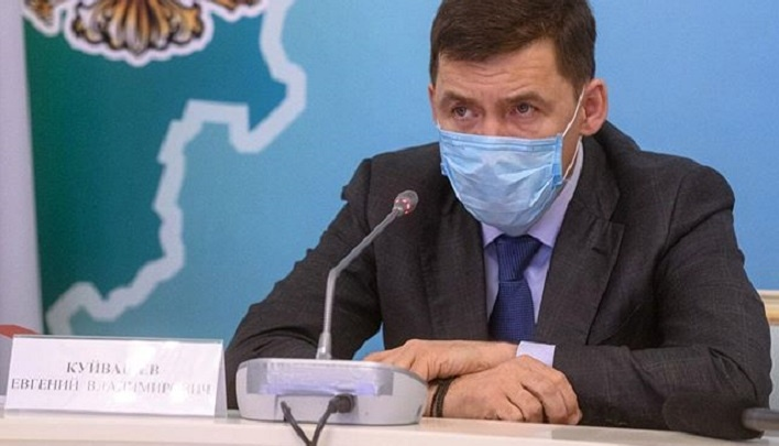 Когда появятся маски в свердловских аптеках? Отвечает губернатор Евгений Куйвашев