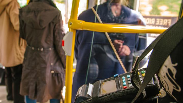 В общественном транспорте Самары подешевеет стоимость проезда