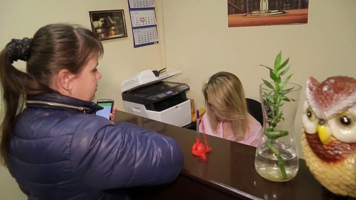 В Челябинске огласили приговор директору юрфирмы, клиенты которой пожаловались на обман