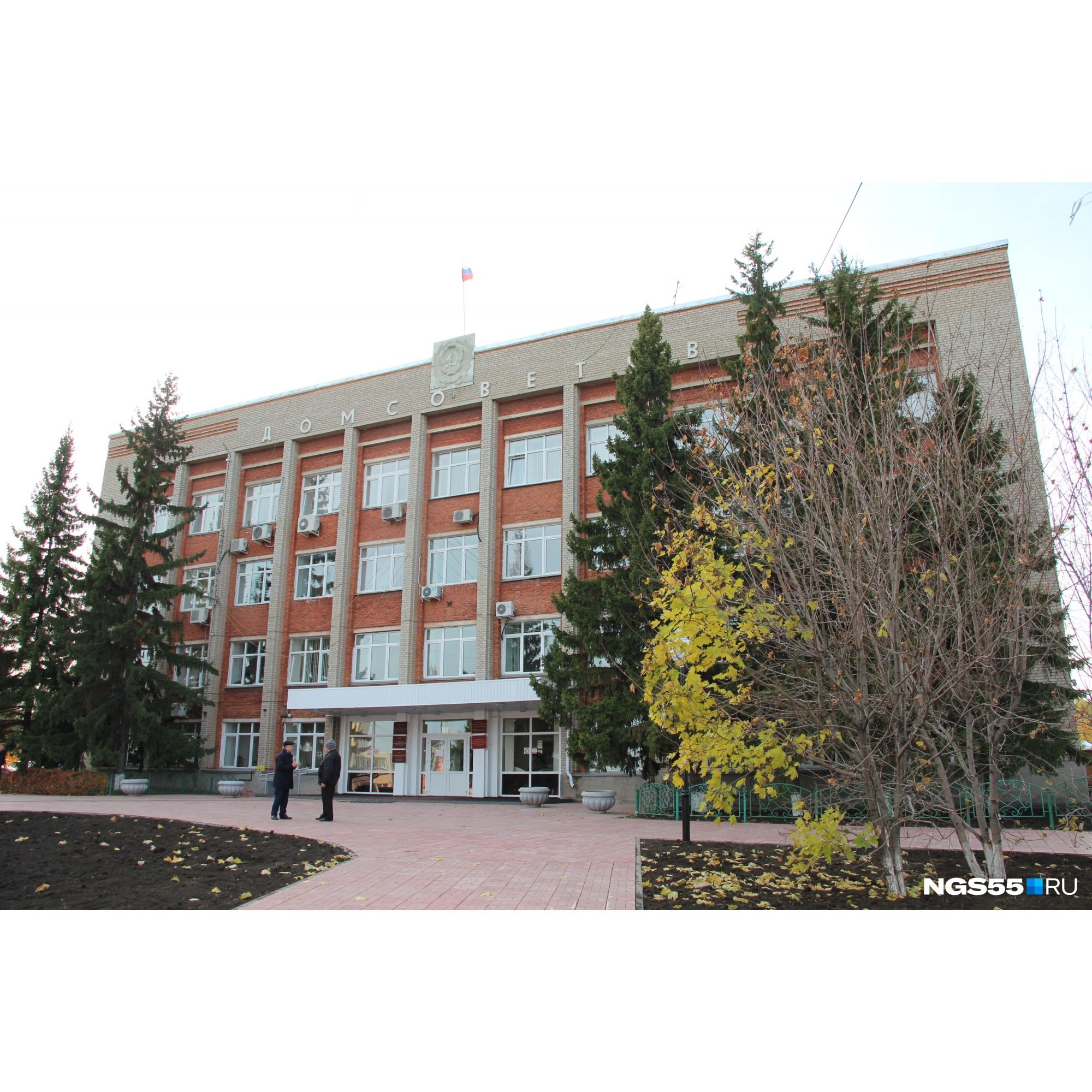 В Доме Советов теперь находится городская администрация