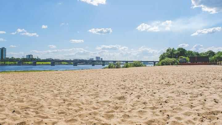 Роспотребнадзор проверил качество воды на пермских пляжах