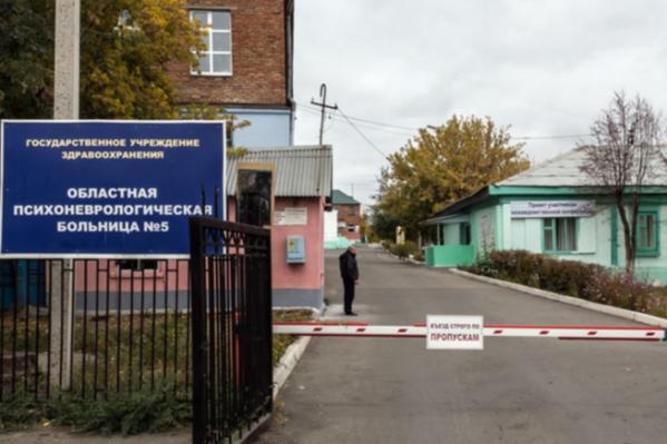 Пациентам удалось сбежать из областной психоневрологической больницы № 5 Магнитогорска