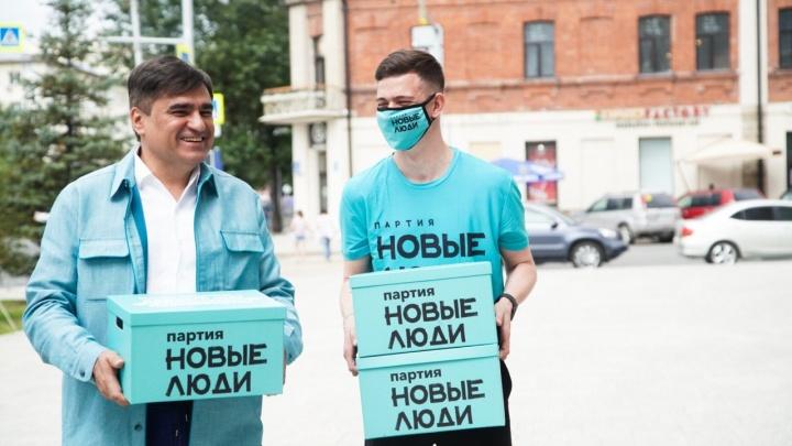 Партия «Новые люди» передала 50 тысяч подписей за выдвижение кандидатов в Новосибирске