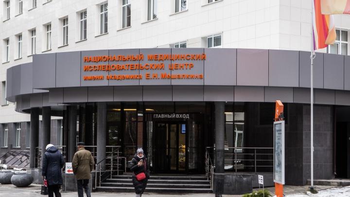 Новосибирские врачи спасли сибиряка с тяжелой болезнью сердца и раком— у них было всего несколько часов