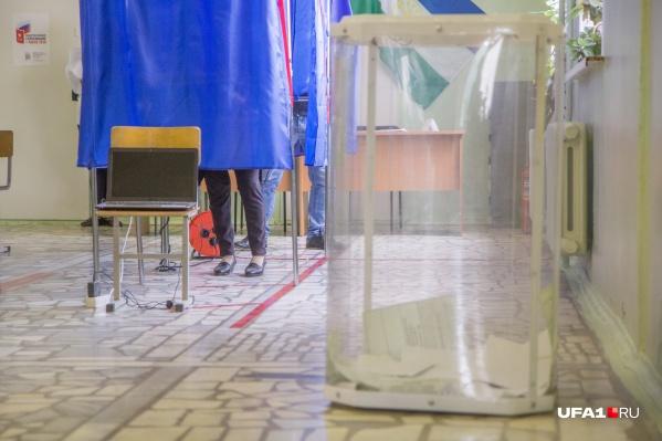 Голосовали на этот раз небывало долго — целую неделю. И все — из-за коронавируса