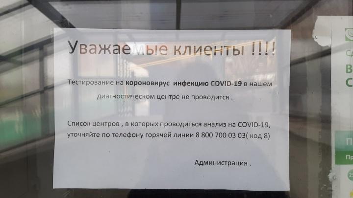 «Жаль, что я не в Москве живу»: как корреспондент UFA1.RU пытался сдать анализ на коронавирус у частников