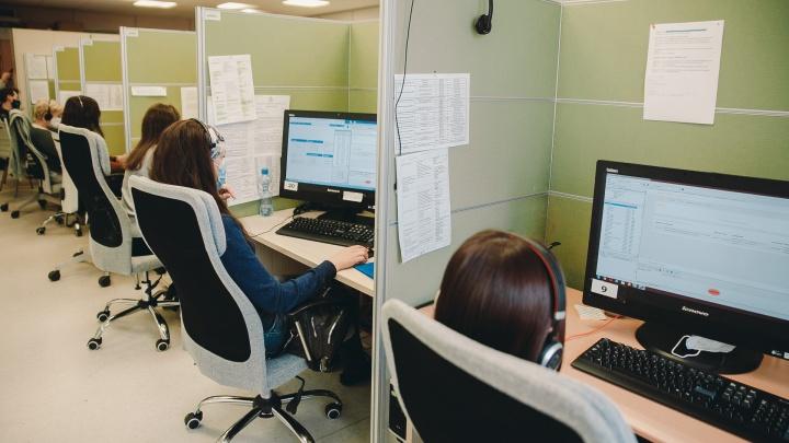18 тысяч звонков в пик: как работает единый тюменский кол-центр по коронавирусу