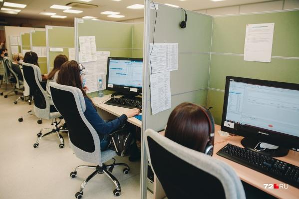 Кол-центр, или Единое окно по приему звонков жителей Тюменской области по вопросами новой коронавирусной инфекции, работает с весны 2020 года