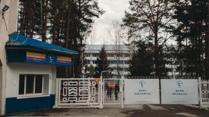Под Тюменью закроют первый в России обсерватор длябольных коронавирусом