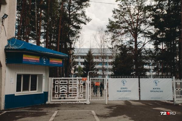 Это место стало своеобразным символом коронавируса в Тюменской области
