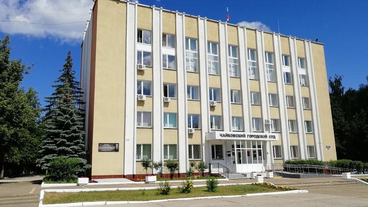 Чиновница из Чайковского не смогла обжаловать приговор: два года колонии за мошенничество с квартирой