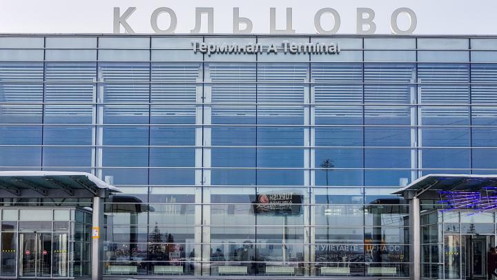 В Волгограде ждут первый авиарейс из Екатеринбурга