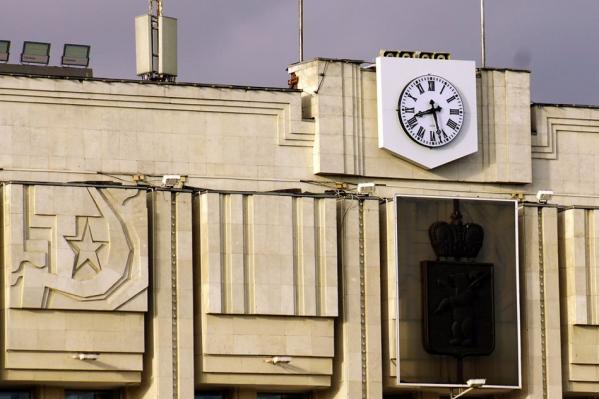 Новые часы на здании правительства не понравились ярославцам