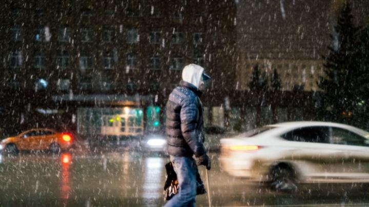 Снег, метель, гололед: синоптики прогнозируют неуютное начало следующей рабочей недели
