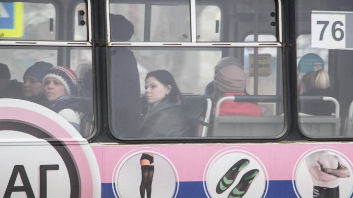 В Архангельске для дезинфекции автобусов получат новую партию хлорамина