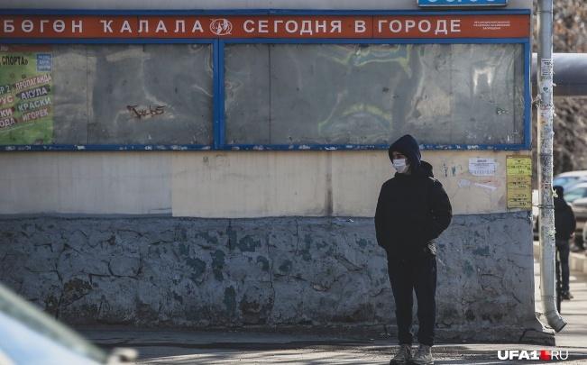 Власти Башкирии рассказали, что уфимцам для свободного перемещения не пригодится бумажная справка
