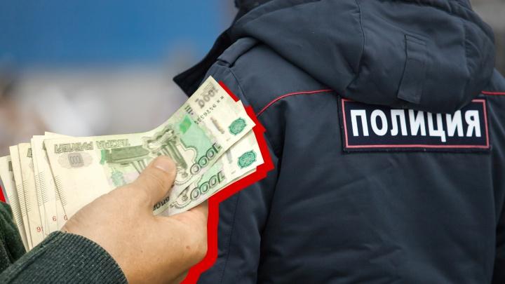 В Ростовской области задержали полицейских за взятку в 2,5 миллиона рублей