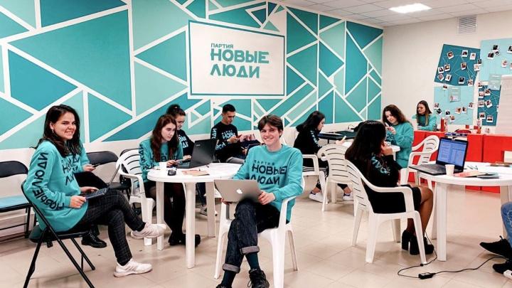 Партия «Новые люди» открыла отделение в Челябинской области