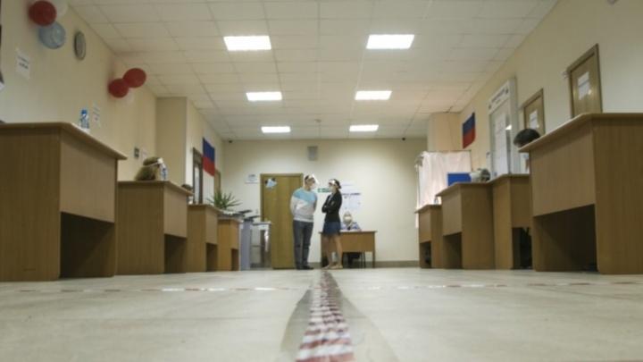 Ненецкий автономный округ стал единственным регионом, где большинство проголосовало против поправок
