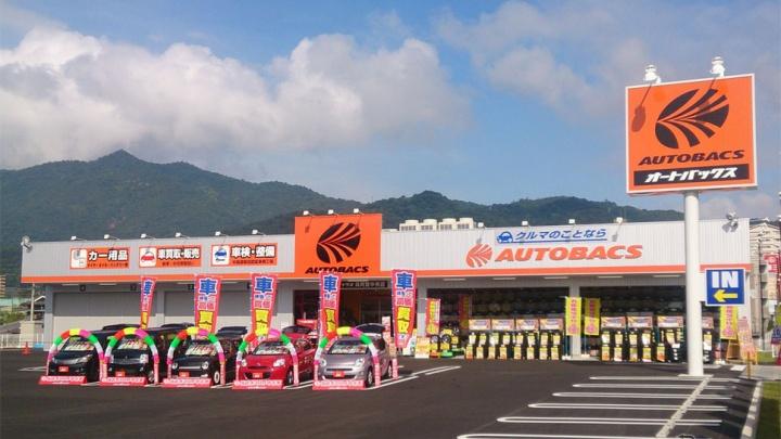 В Перми при покупке японского моторного масла будут вручать летний подарок