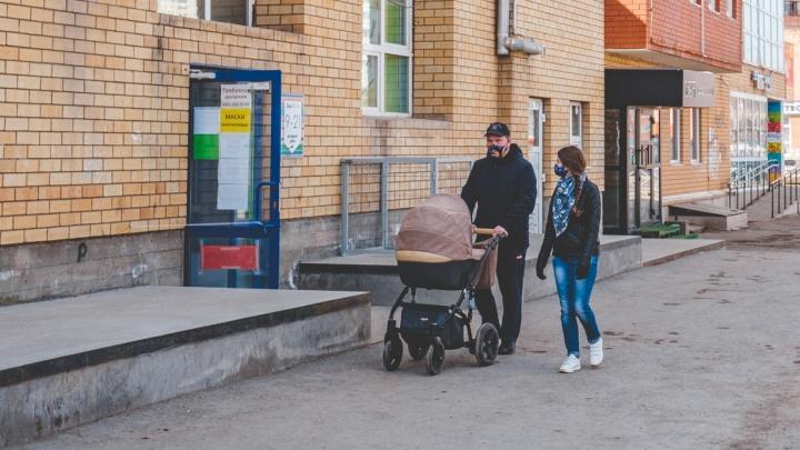 Ситуация с коронавирусом в Прикамье на 11 мая: для прогулок открывают набережную и эспланаду