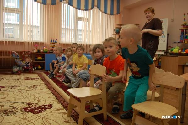 Специалисты рекомендуют не оставлять ребёнка в детском саду сразу на весь день
