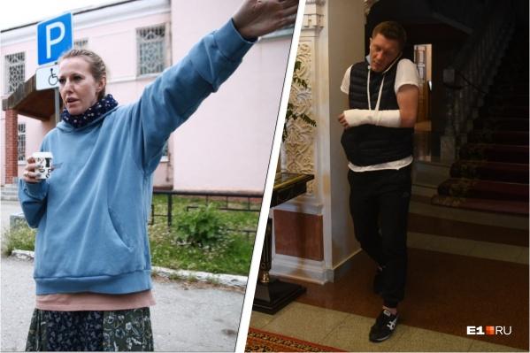 Ксения Собчак и ее оператор останутся в Екатеринбурге еще на какое-то время