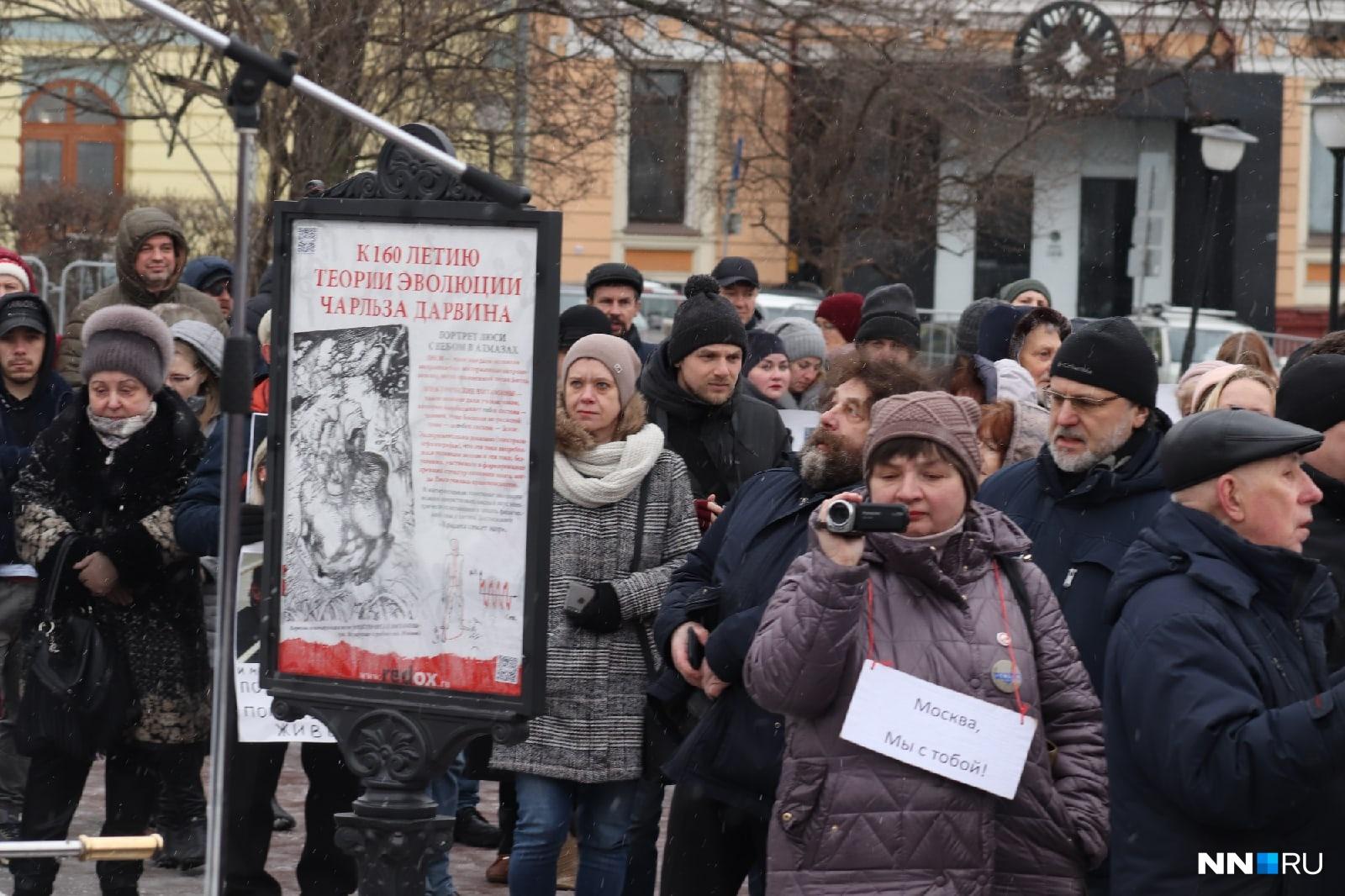 ингушетия картинки фото плакаты на акция немцова понравилось