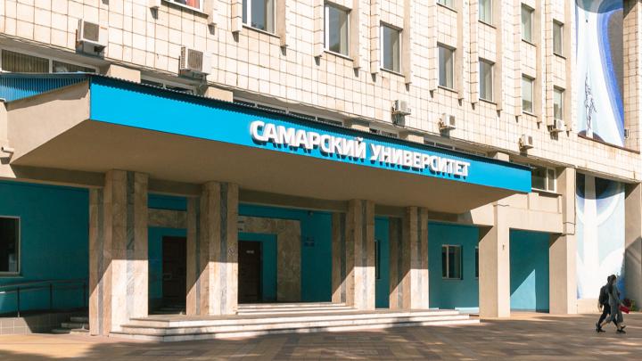 В Самаре еще два крупных вуза перевели на дистанционное обучение из-за коронавируса