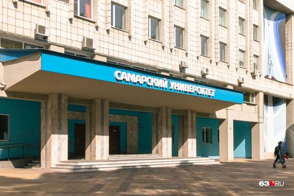 Самарский университет переводит студентов на онлайн-обучение с 18 марта