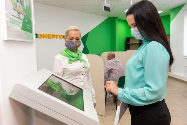 Евгения Базидова пришла в обновленный офис в первый раз