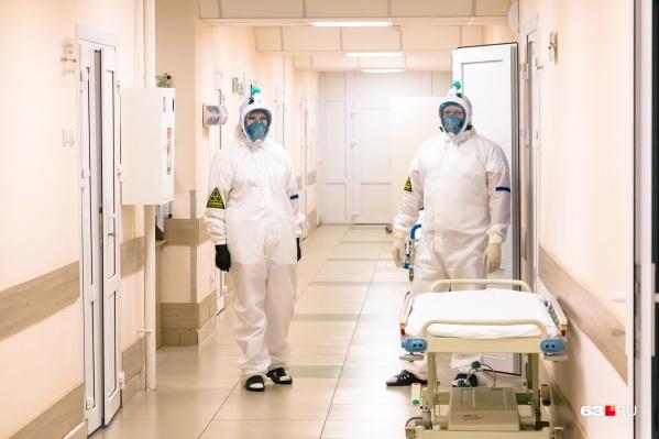 В больнице Середавина специально подготовили отделение для приема больных с коронавирусом