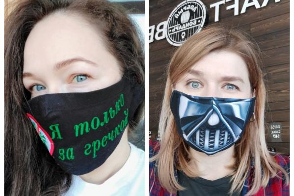 НГС собрал для вас несколько модниц, которые рассказали, чем вдохновлялись при выборе своих масок