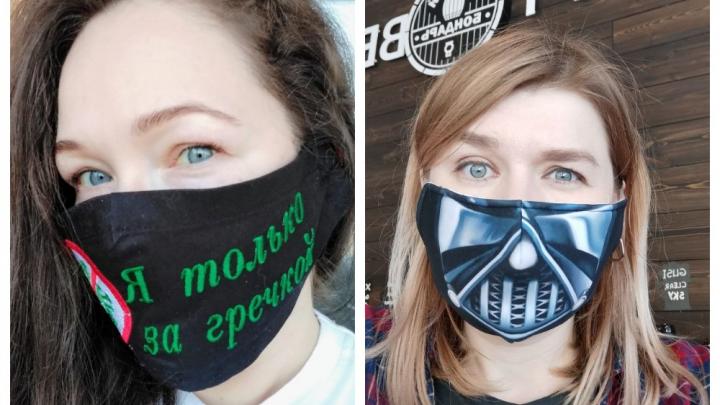 Сибирячки показали, как выглядят в необычных и самодельных масках — 6 стильных фото