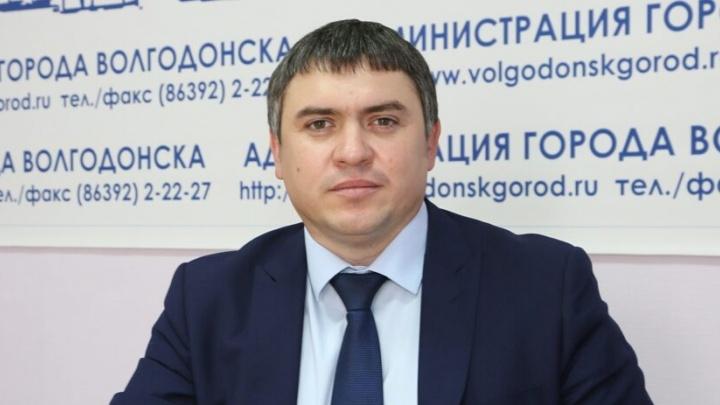 В Волгодонске сменился начальник управления здравоохранения