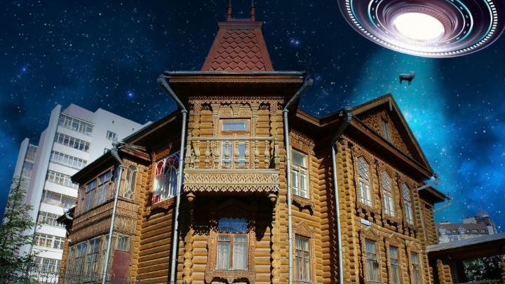 Уральские татары «построили» в Екатеринбурге космодром и отправили на Марс улицу Вайнера