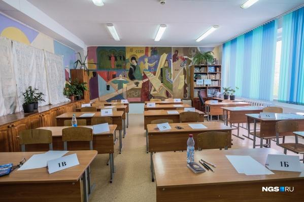 ЕГЭ в этом году состоится. Первые экзамены начнутся с 8 июня