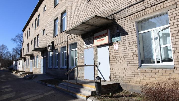 Инфекционная больница в Ярославле закупает противочумные комплекты