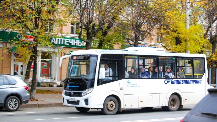 «У нас мышь не проскочит»: Радий Хабиров предложил закрыть автобусам въезд в Башкирию из Москвы