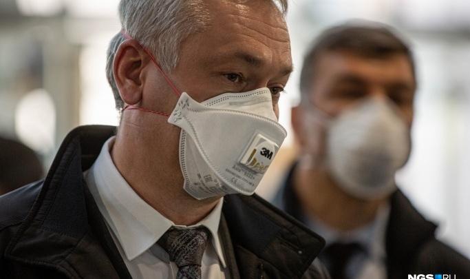 Травников подписал документ о масках. Публикуем список мест, где их нужно носить