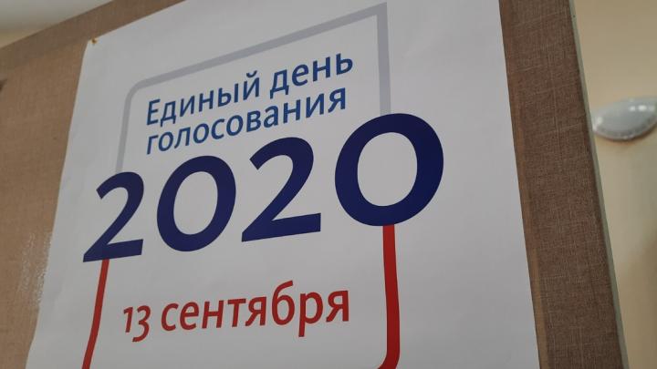 В избирком Зауралья поступают жалобы на проведение выборов депутатов облдумы