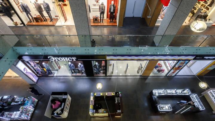 Торговые центры Волгограда до конца мая останутся закрытыми