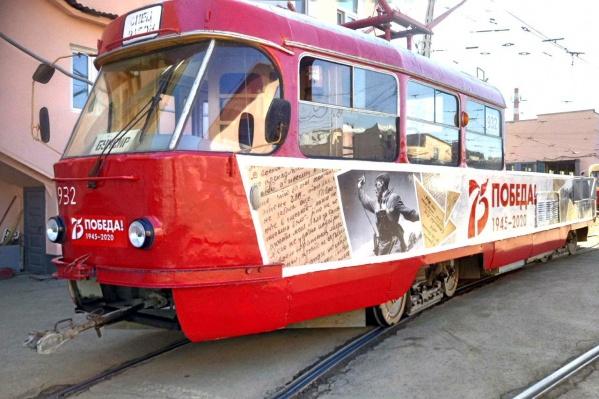 Так выглядит праздничный вагон, подготовленный в Северном трамвайном депо