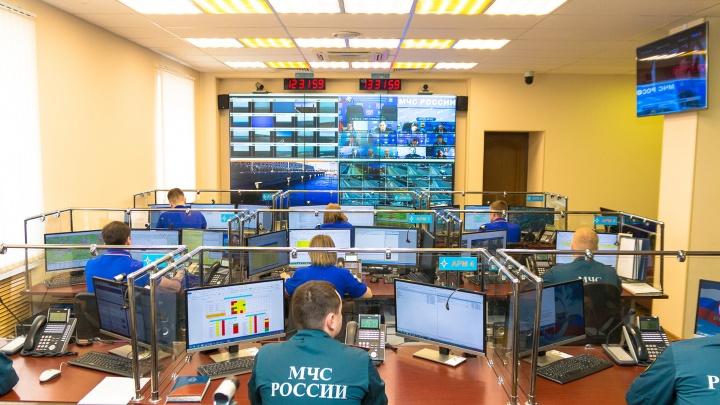 Уже в трех районах Самарской области действует режим ЧС