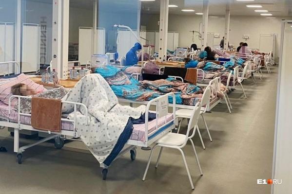 На 20 июля в госпитале свободно 20 коек для пациентов с коронавирусом