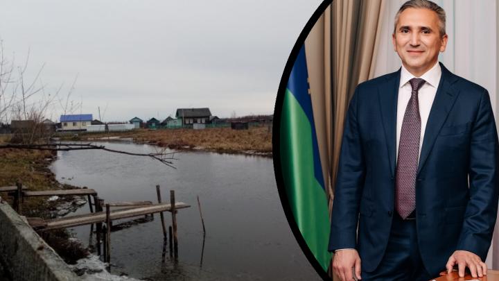 Тюменскому губернатору Моору выписали предписание за малое количество рейсов в Заболотье