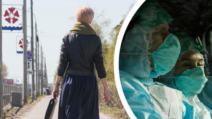 «Захожу, а врач плачет»: как северодвинцы получали медпомощь, когда началась вспышка COVID-19