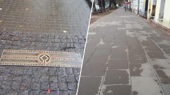 «То ли украли, то ли забрали»: в центре Ярославля стёрли границу зоны ЮНЕСКО
