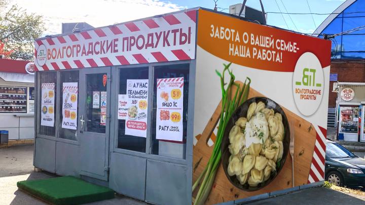 Покупаем волгоградское: в городе открылись магазины «Волгоградские продукты» без наценок и пафосного маркетинга